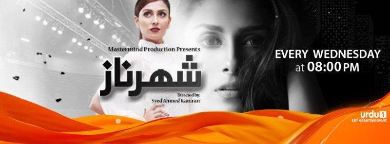 Shehrnaz Urdu 1 Drama, Cast, Timings, And Schedule