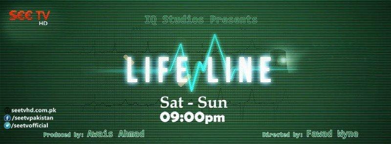 Life Line 2