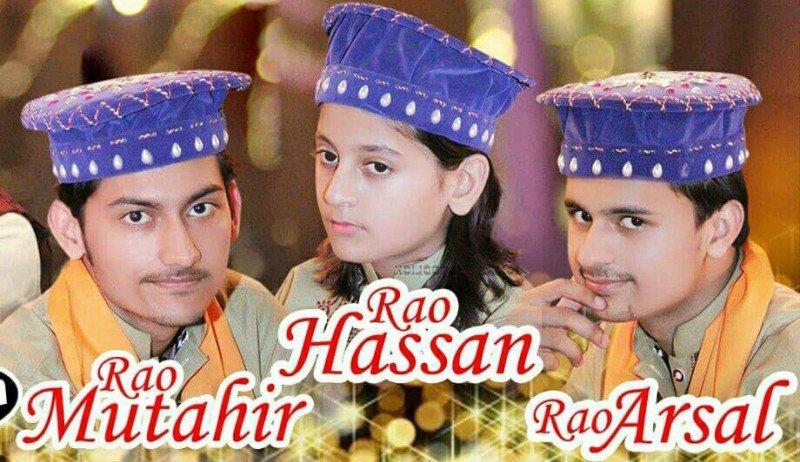 Rao Brothers - Watch Online Naats