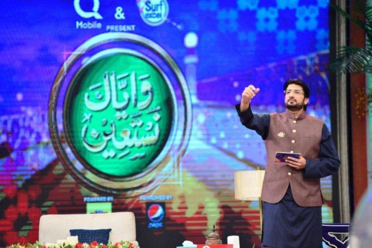 Tasleem Ahmed Sabri - Watch Online Naats