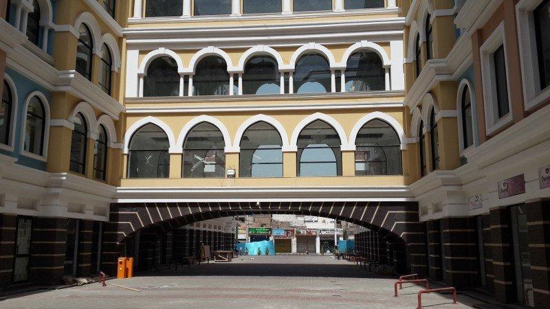Bomanji Square 2