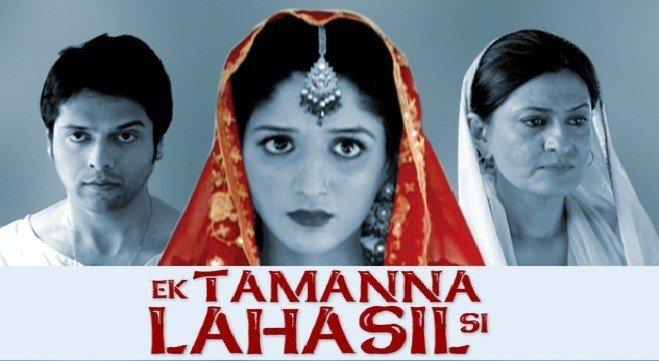 Ik Tamanna Lahasil Si 002