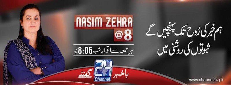 Nasim Zehra @ 8 - Complete Details