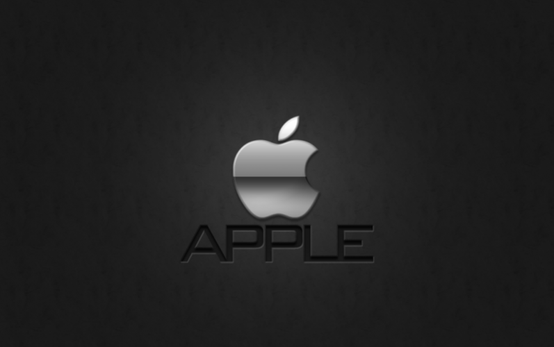 Apple MacBook Pro Retina MF839 Logo