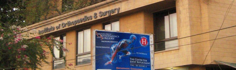 Institute of Orthopaedics and Surgery (Pvt) Ltd cover