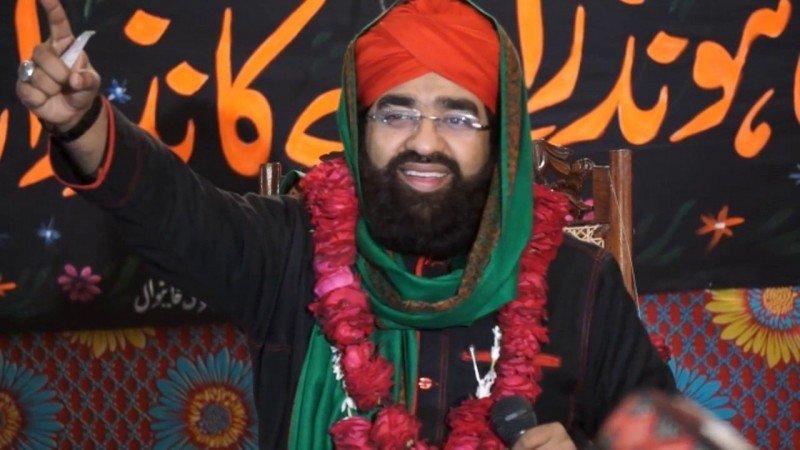 Shazad Hanif Madni - Watch Online Naats