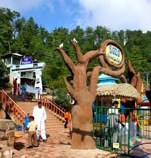 Sozo Adventure Park 2