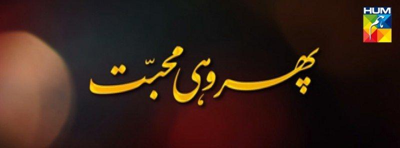 Phir Wohi Mohabbat - Complete Information