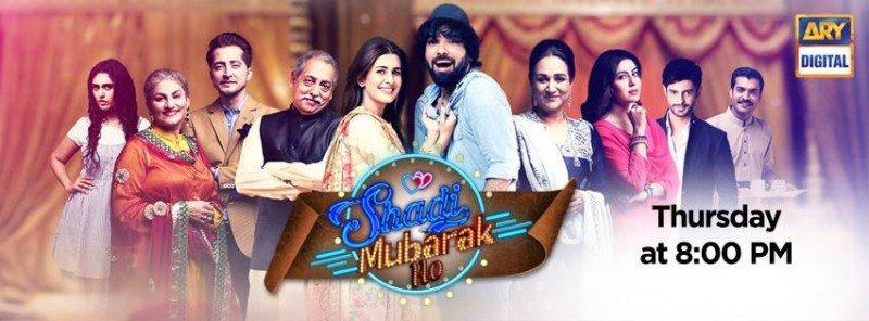 Shadi Mubarak Ho 5