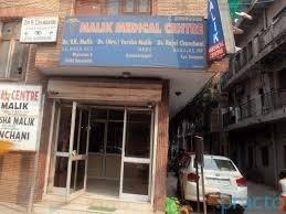 Malik Medical Centre Outside View