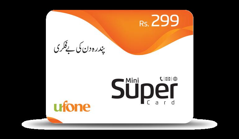 Super-Card-Mini