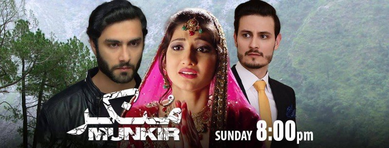 Munkir Drama TV One - Cast And Timings