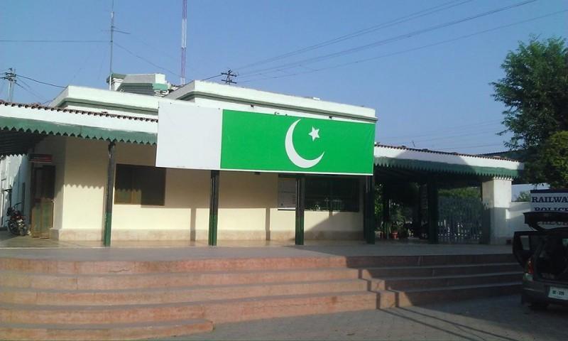 Chaklala Railway Station