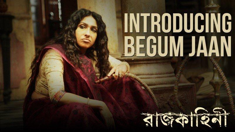 Begum Jaan 10