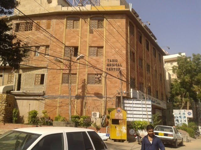 Tahir Medical Centre - Outside View