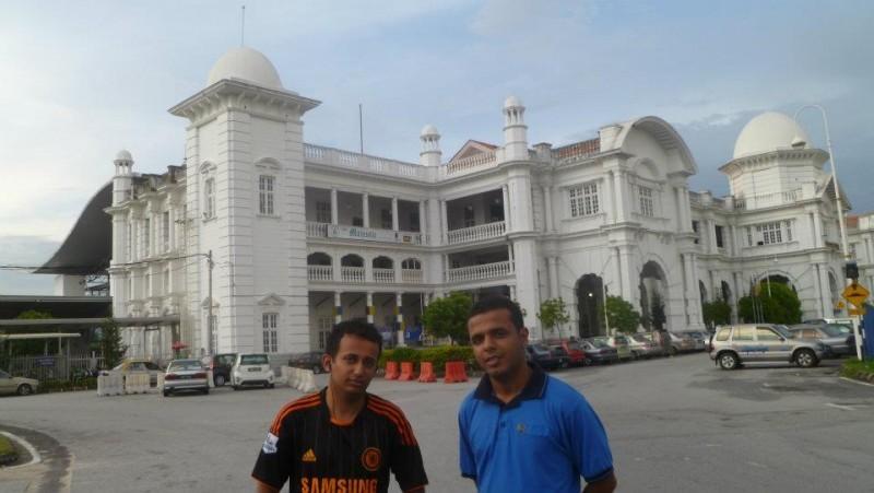 Perak Railway Station