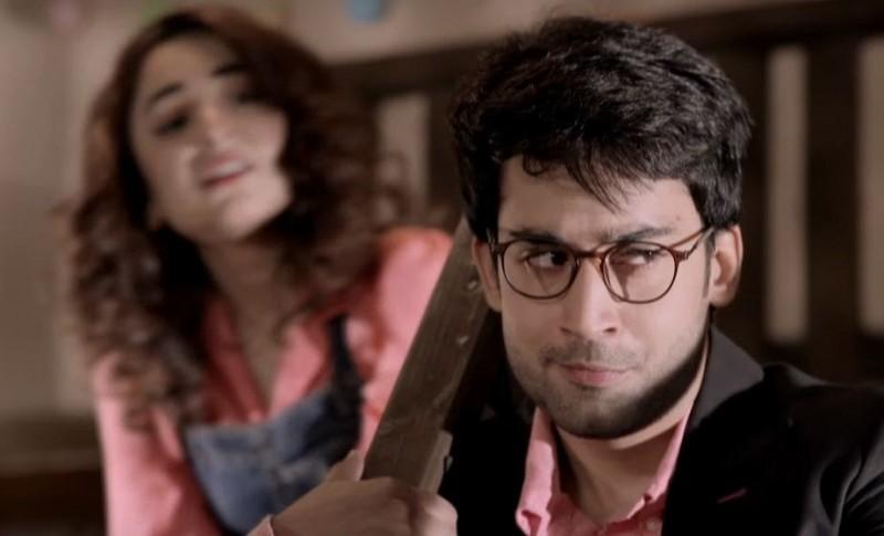 Pyar Ke Sadqay - Actors, Timings, Review
