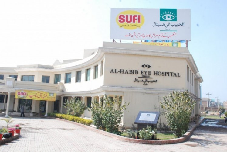 Al Habib Trust  Eye Hospital - Outside View