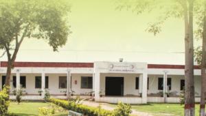 Crescent Medical Complex cover