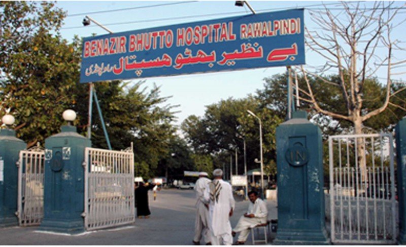Benazir Bhutto Hospital - Outside View