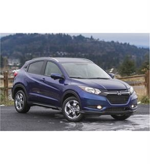 Honda HR-V 2018 - Prices, Features and Reviews