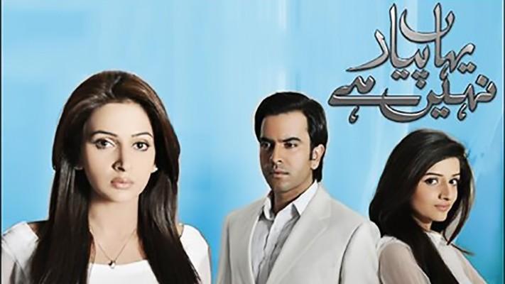 Yahan Pyar Nahi Hai - Actors Name, Timings, Review