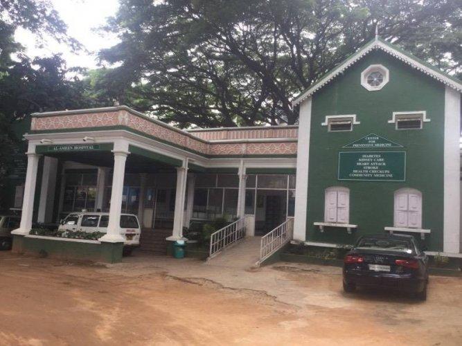 AL-Amin Homeo Hospital cover