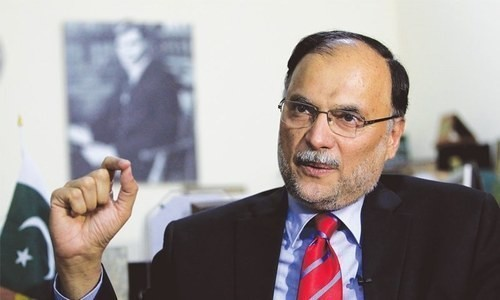 Ahsan Iqbal Find Everything About Him