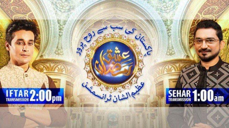 Ishq Ramzan 002