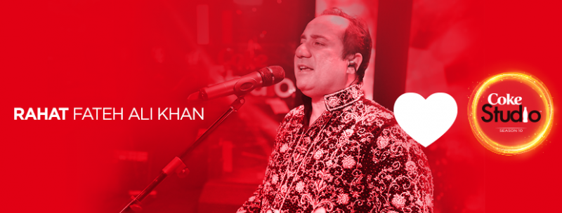 Rahat Fateh Ali Khan - Watch Online Naats