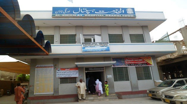 Al-Khidmat Hospital cover