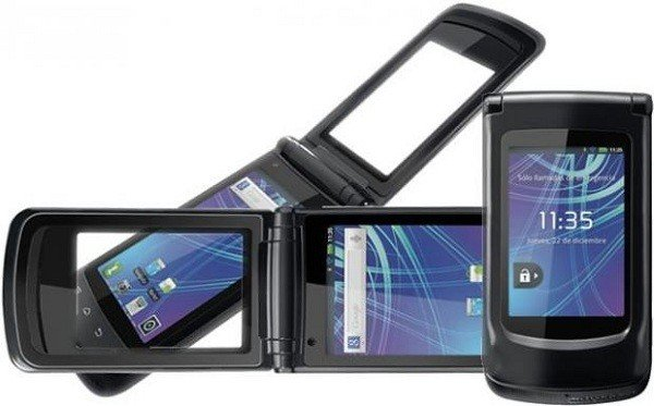 Motorola Motosmart Flip XT611 - price in pakistan