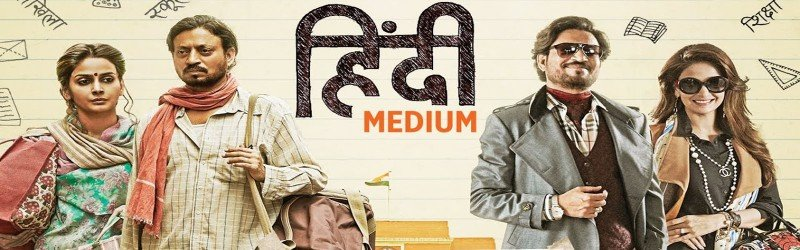 Hindi Medium 1