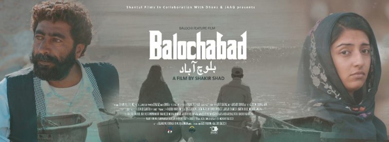 Balochabad Cast, Release Date, Box Office Collection and Trailer