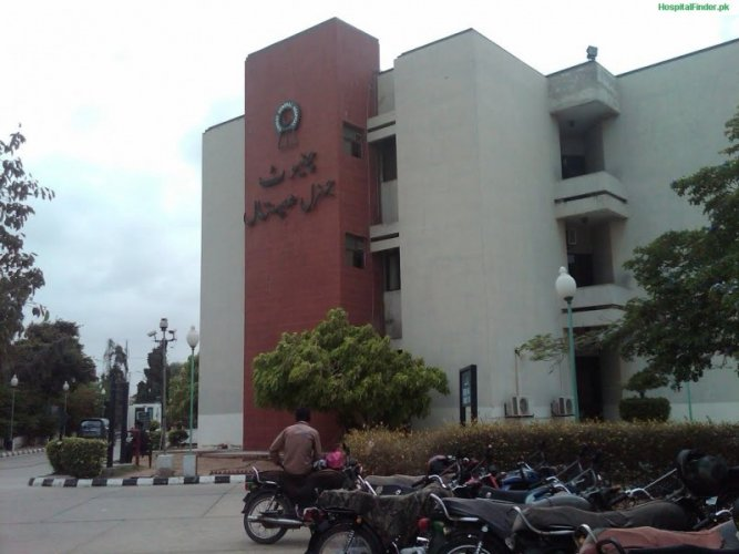 Chiniot Maternity & Chid Health Centre Outside View
