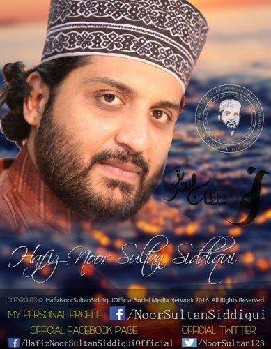 Hafiz Noor Sultan - Watch Online Naats