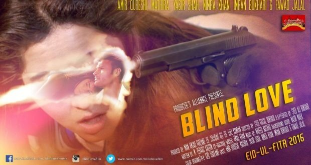 Blind Love 8