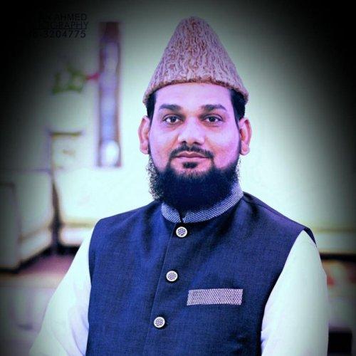 Muhammad Faisal Hassan Naqshbandi - Complete Naat Collections
