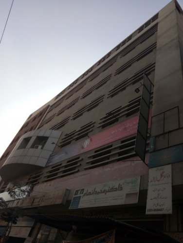Akber Medical Centre Outside Building