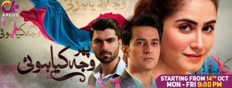 Phir Wajah Kiya Hui - Actors Name, Timings, Review