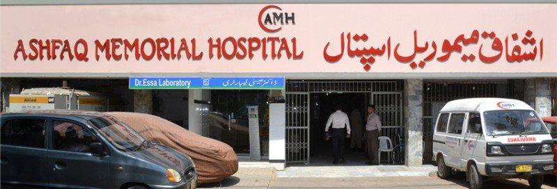 Ashfaq Memorial Hospital - Outside View