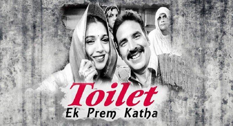 Toilet Ek Prem Katha 4