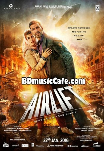 Airlift 5