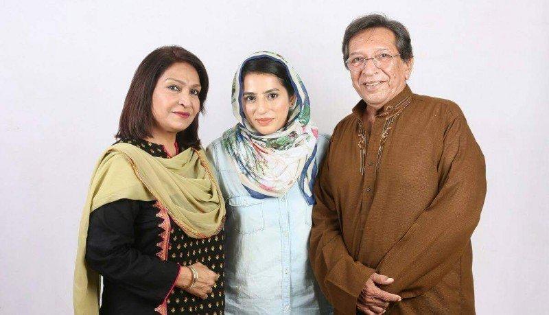 Ismat Iqbal Cover Photo