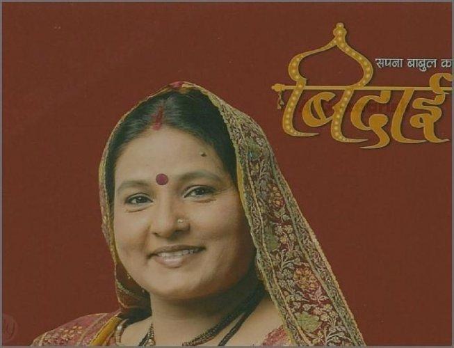 Vibha Chibber 2