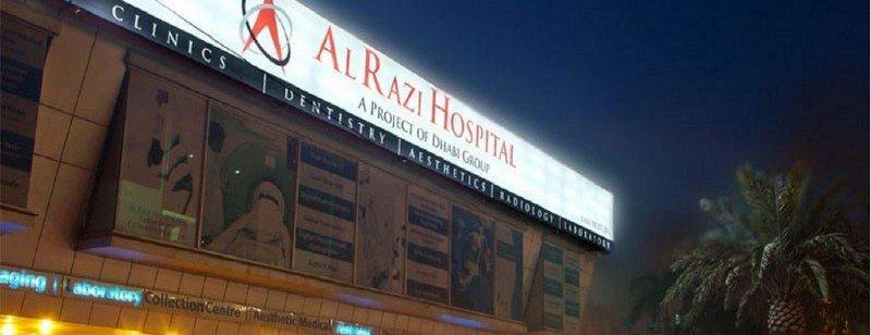 Al Razi Healthcare - Cover