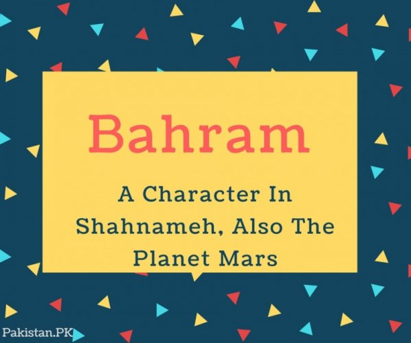 Bahram Name Meaning A Character In Shahnameh, Also The Planet Mars