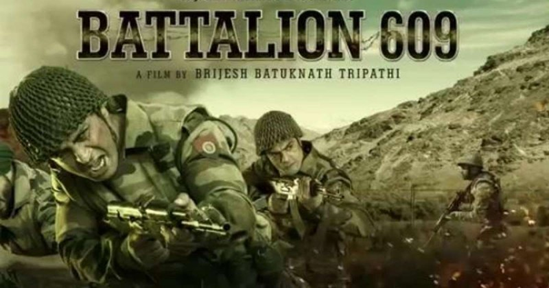 Battalion 609 - Release Date, Review, Cast