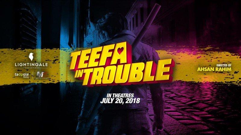 Teefa in Trouble Ali Zafar - Release Date