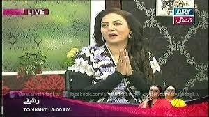 Rehana Kaleem Find Everything About Her